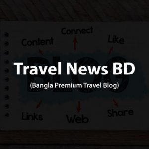Travel-News-BD-black